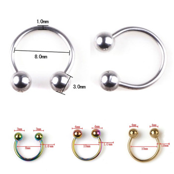 1x Body Piercing Jeweller Horseshoe Septum Piercing Nose Lip Ring Ear Smiley Bar 6 Style For You Choose